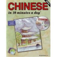 Chinese - in 10 minutes a day