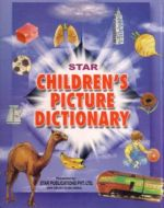 Star Children's Picture Dictionary - English/Gujarati