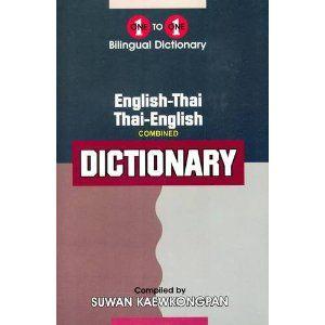 English-Thai Thai-English