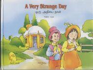 A Very Strange Day (English-Tamil)
