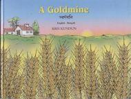 A Goldmine (English-Bengali)